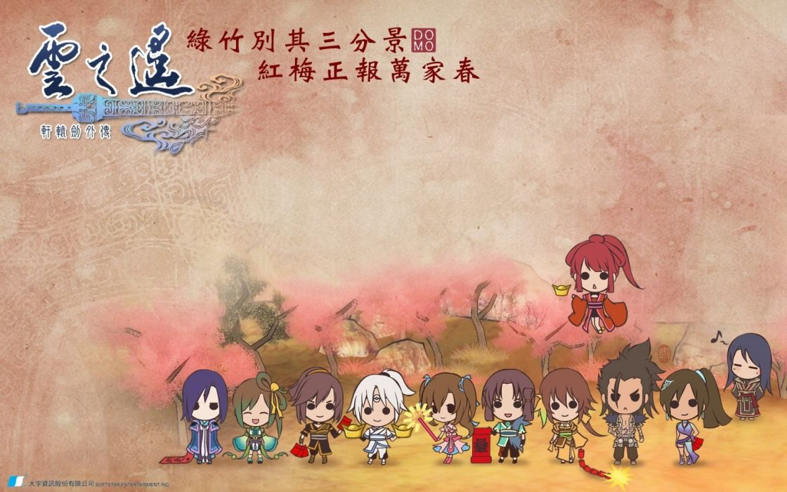 XUANYAUN SWORD fantasy asian oriental wuxia (22) wallpaper