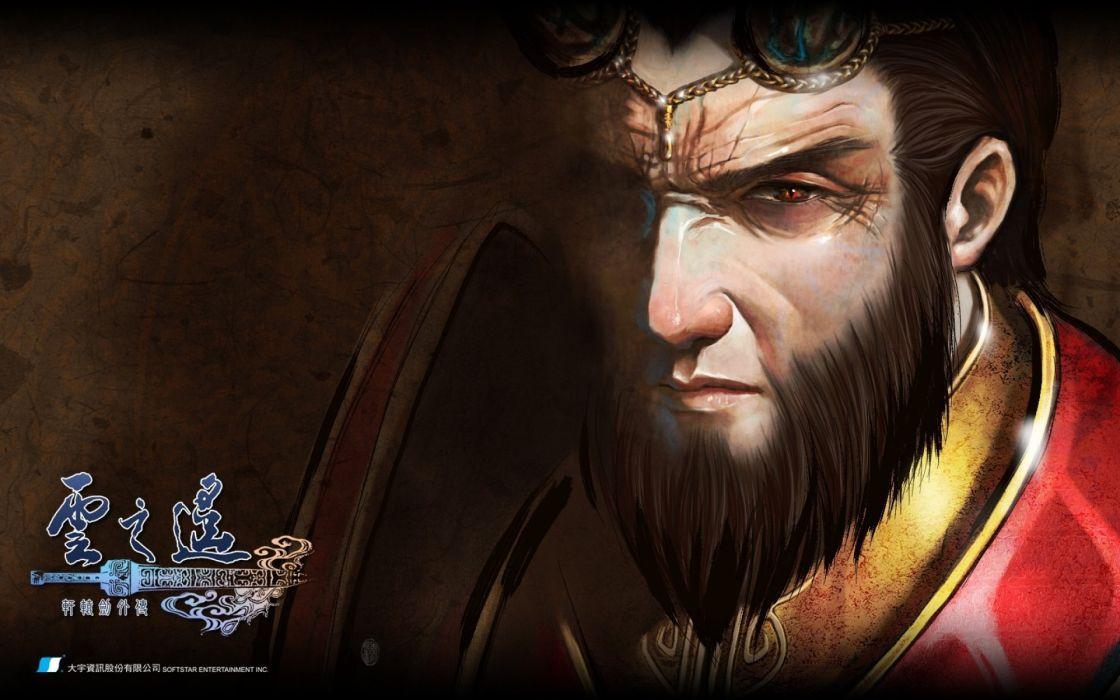 XUANYAUN SWORD fantasy asian oriental wuxia (27) wallpaper