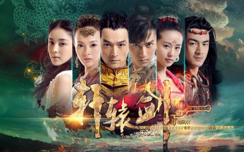 XUANYAUN SWORD fantasy asian oriental wuxia (28) wallpaper