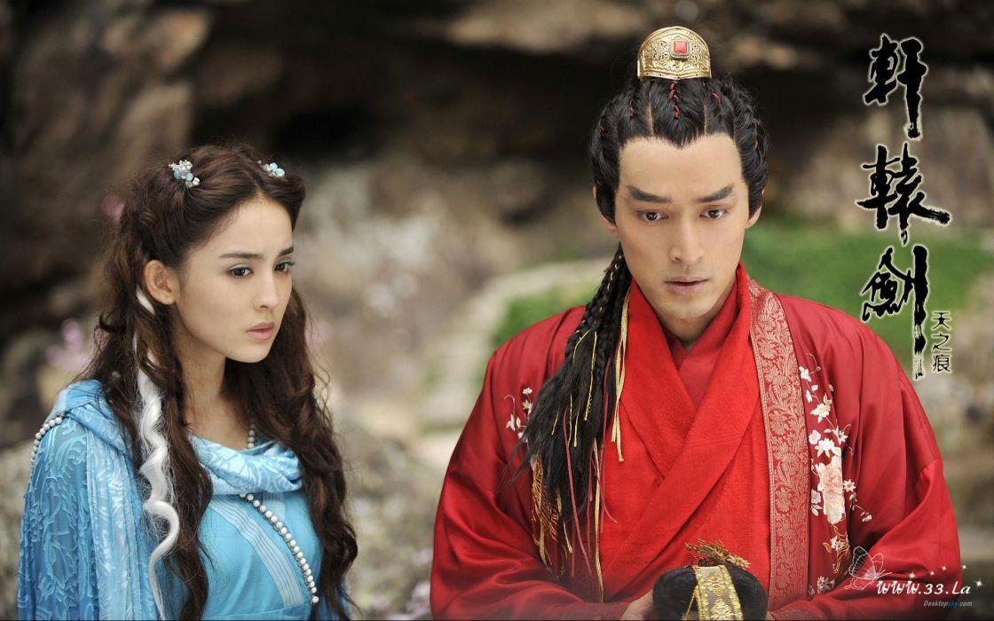 XUANYAUN SWORD fantasy asian oriental wuxia (34) wallpaper