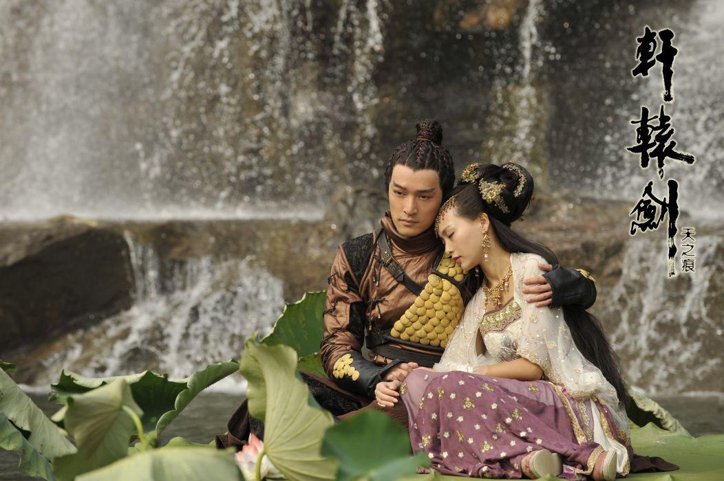 XUANYAUN SWORD fantasy asian oriental wuxia (33) wallpaper