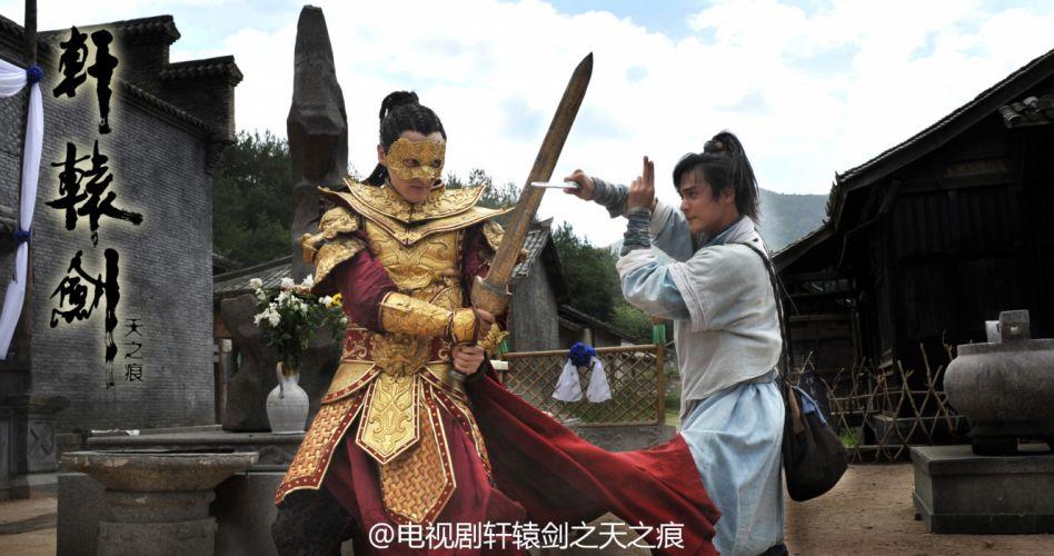XUANYAUN SWORD fantasy asian oriental wuxia (38) wallpaper