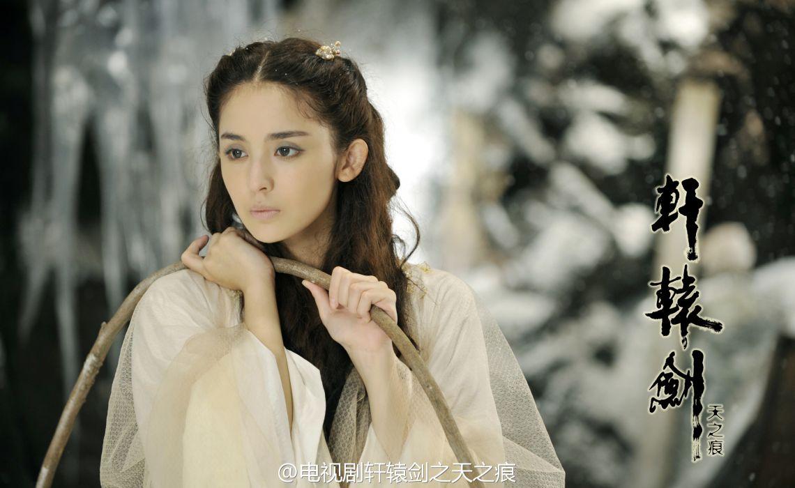 XUANYAUN SWORD fantasy asian oriental wuxia (39) wallpaper