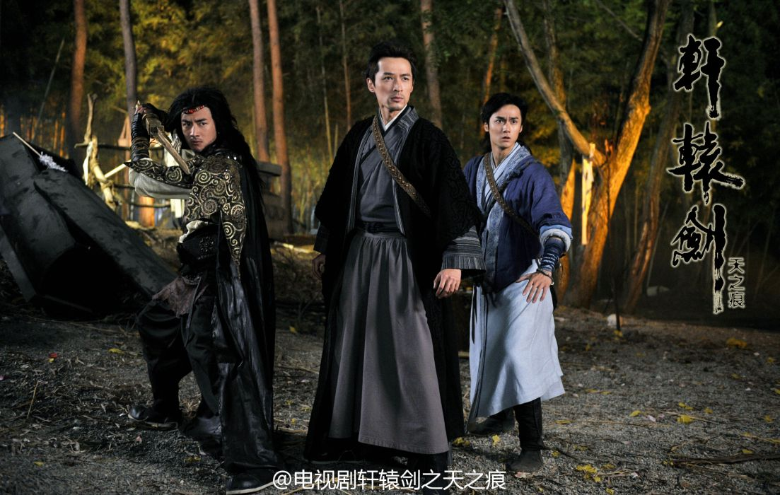 XUANYAUN SWORD fantasy asian oriental wuxia (40) wallpaper
