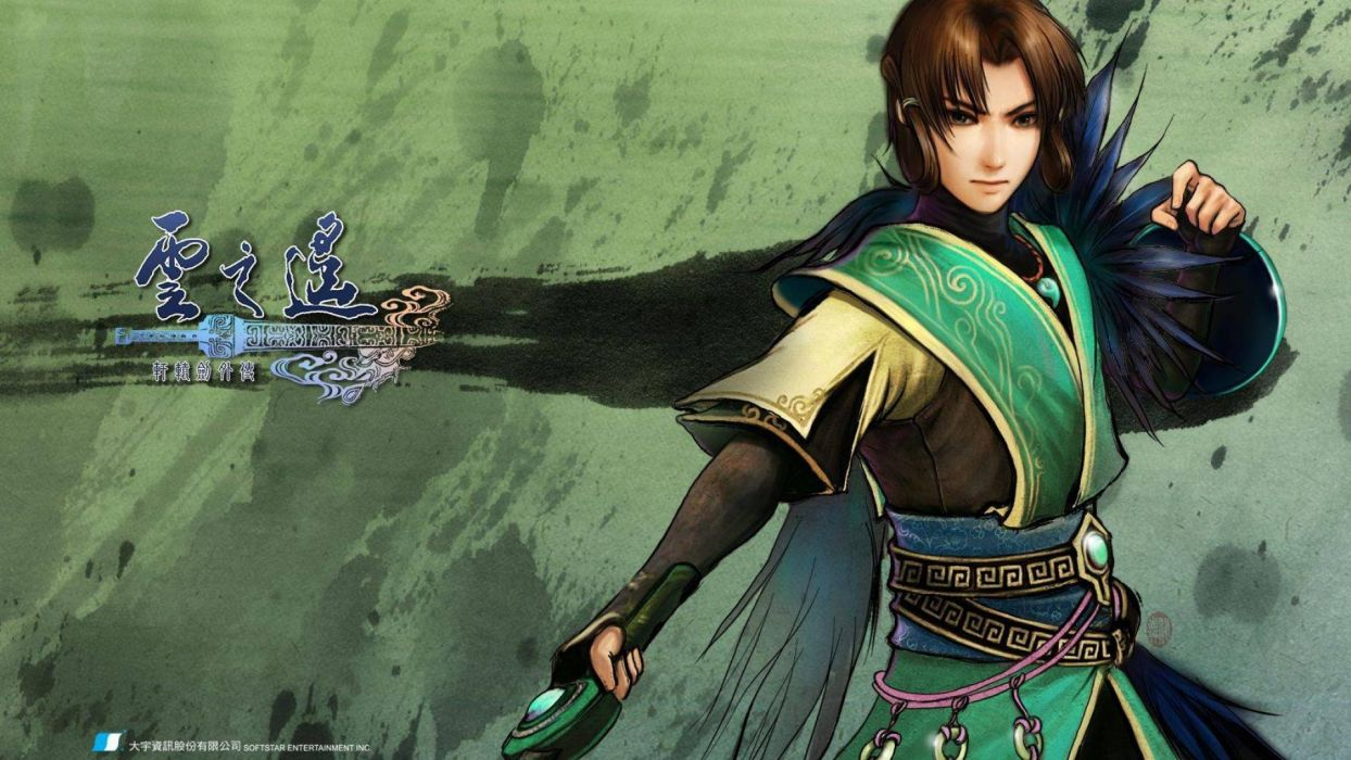 XUANYAUN SWORD fantasy asian oriental wuxia (42) wallpaper