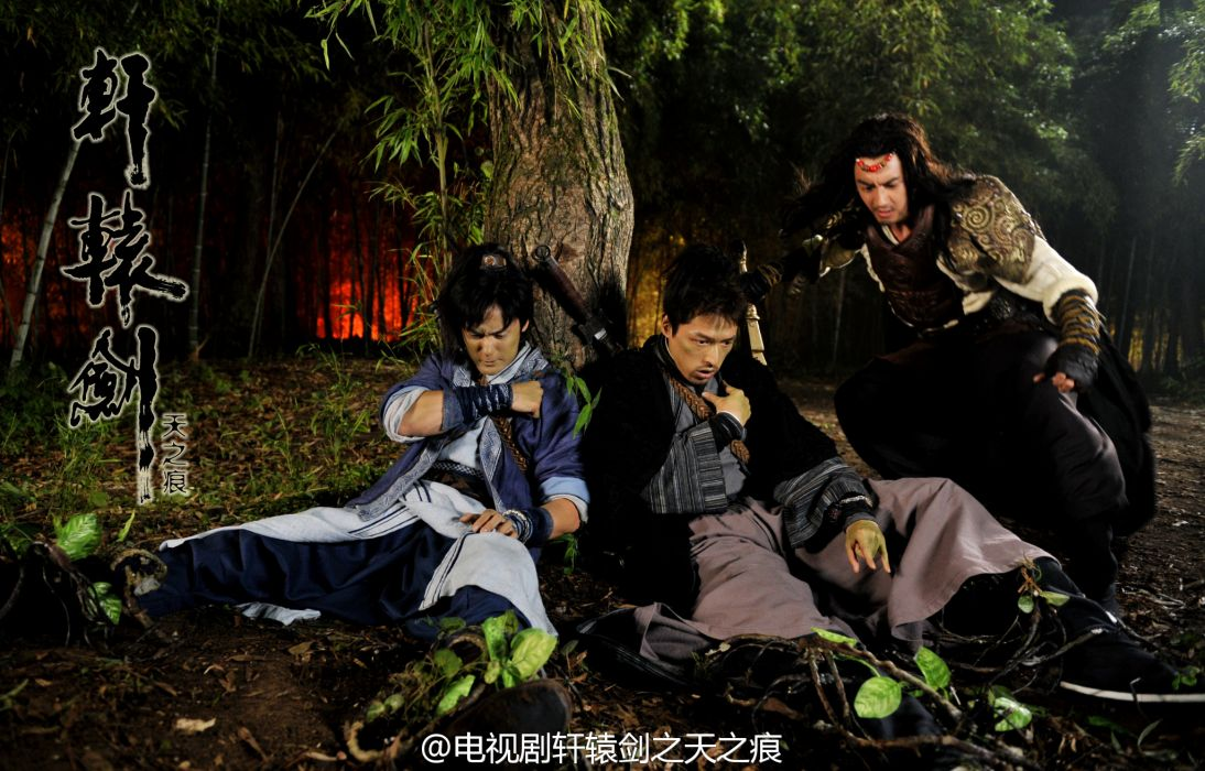 XUANYAUN SWORD fantasy asian oriental wuxia (41) wallpaper
