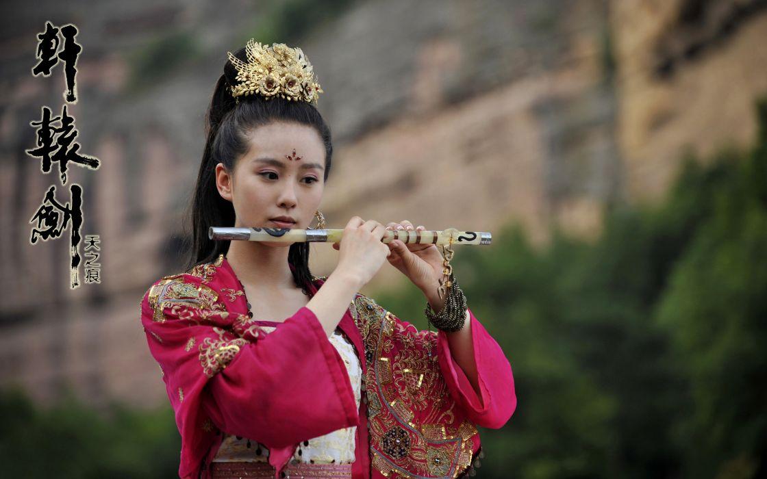 XUANYAUN SWORD fantasy asian oriental wuxia (44) wallpaper
