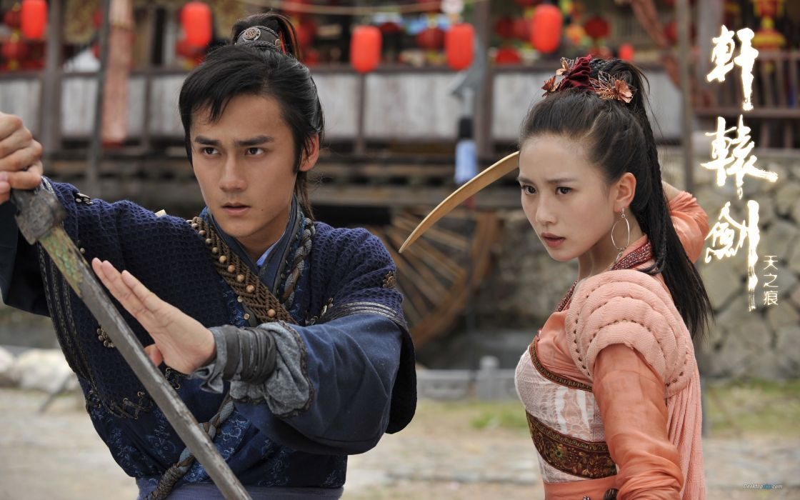 XUANYAUN SWORD fantasy asian oriental wuxia (45) wallpaper
