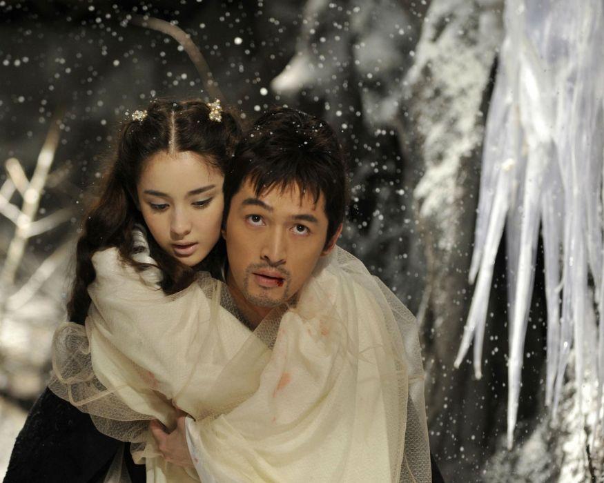 XUANYAUN SWORD fantasy asian oriental wuxia (47) wallpaper