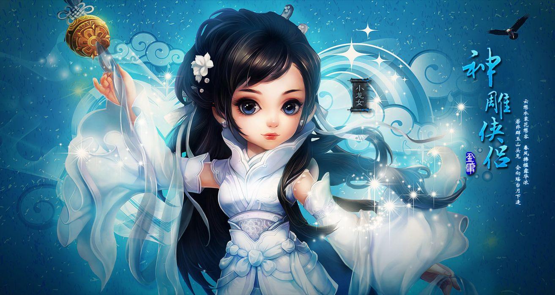 CONDOR HEROES fantasy wuxia (2) wallpaper