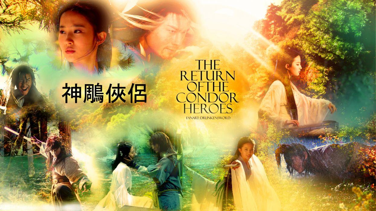CONDOR HEROES fantasy wuxia (3) wallpaper