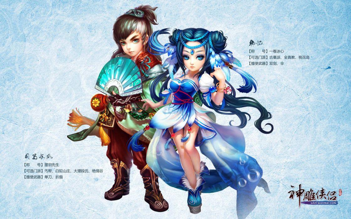CONDOR HEROES fantasy wuxia (9) wallpaper