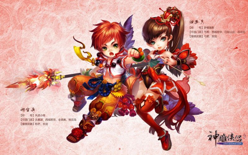 CONDOR HEROES fantasy wuxia (10) wallpaper