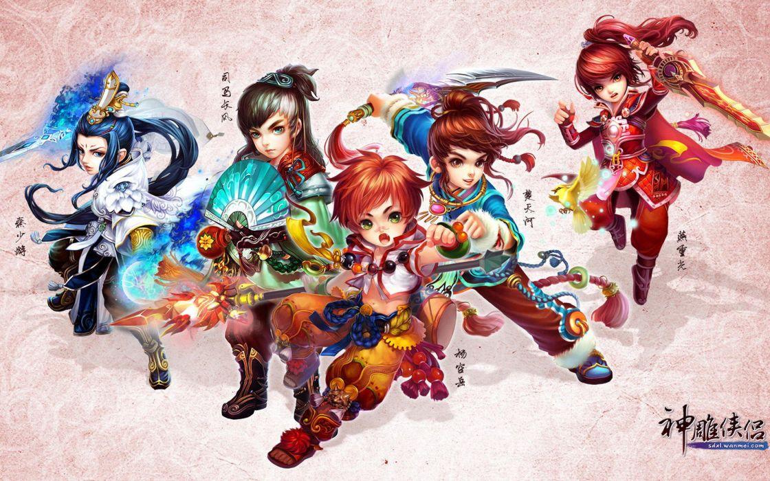 CONDOR HEROES fantasy wuxia (12) wallpaper