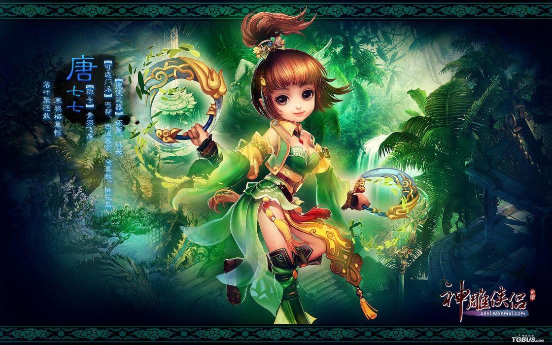 CONDOR HEROES fantasy wuxia (18) wallpaper