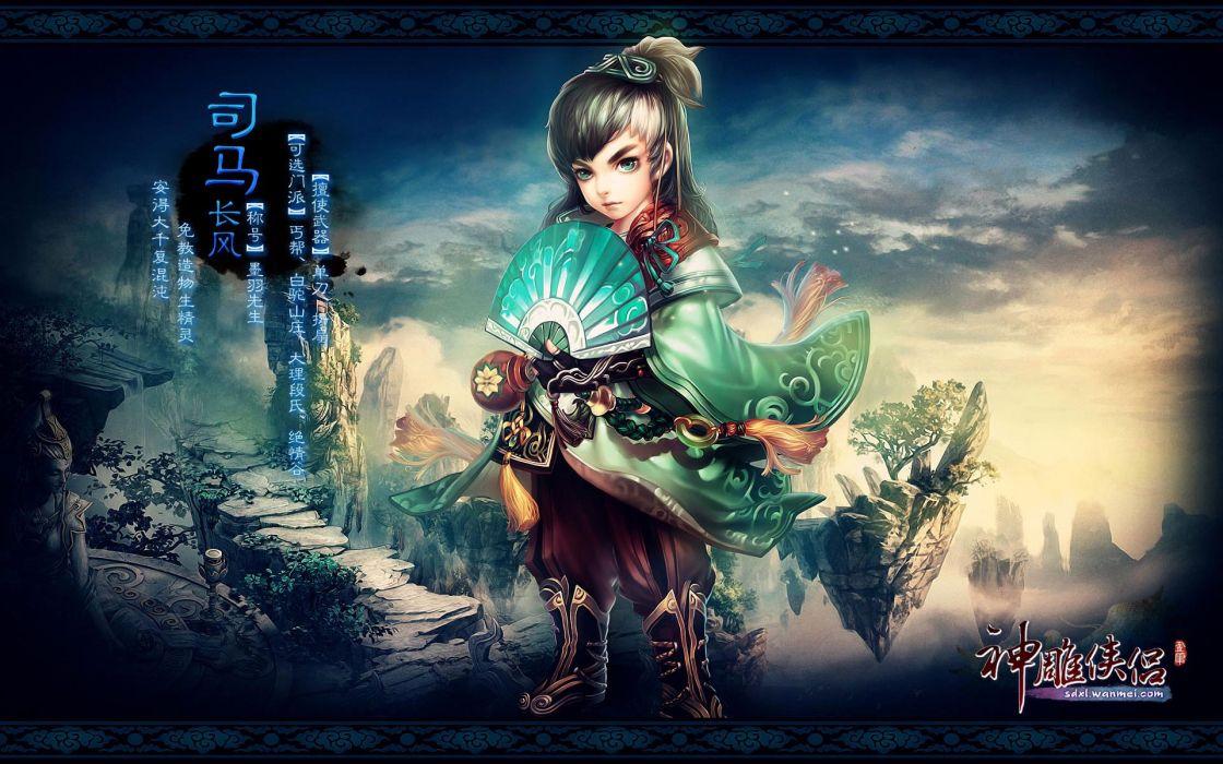 CONDOR HEROES fantasy wuxia (19) wallpaper