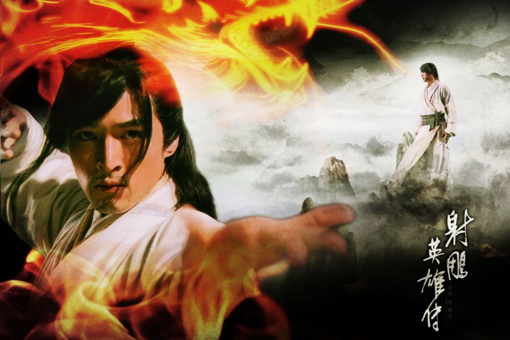 CONDOR HEROES fantasy wuxia (23) wallpaper