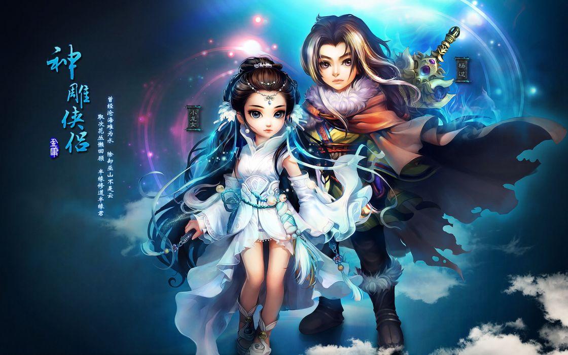 CONDOR HEROES fantasy wuxia (25) wallpaper