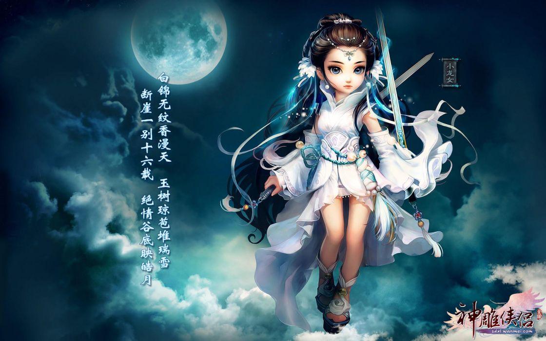 CONDOR HEROES fantasy wuxia (27) wallpaper