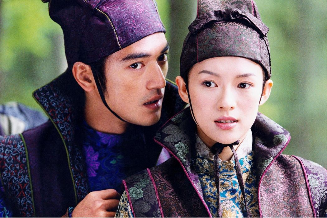 HOUSE OF FLYING DAGGERS fantasy drama asian martial arts (17) wallpaper