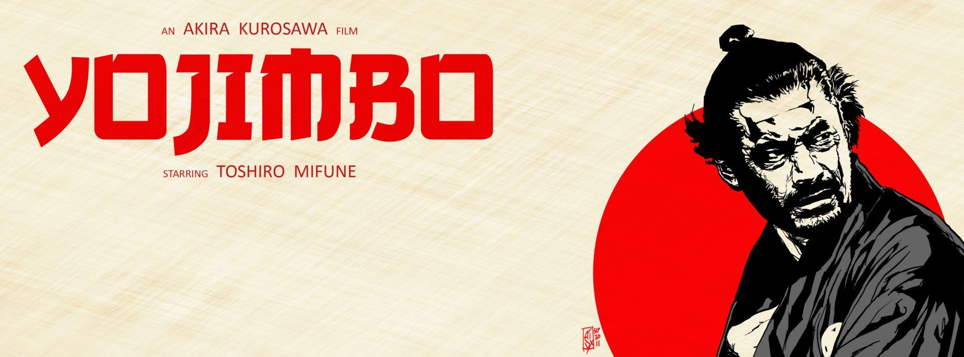 YOJIMBO martial arts action drama thriller (10) wallpaper