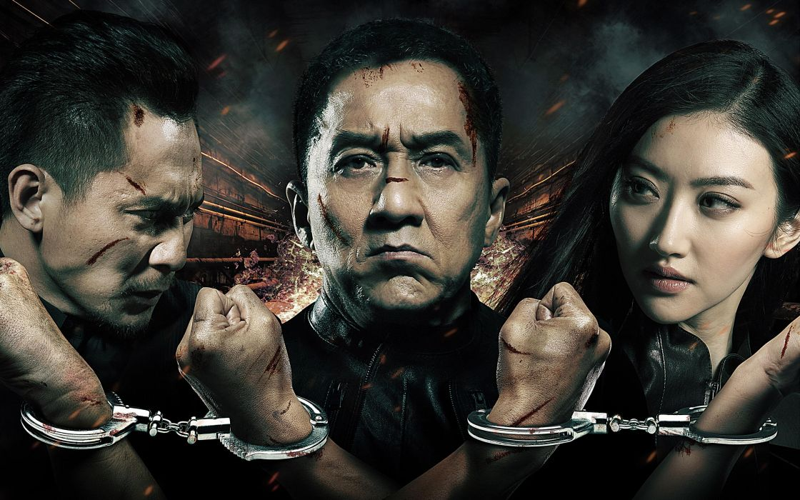 Police Story Martial Arts Crime Thriller Action Jackie Chan