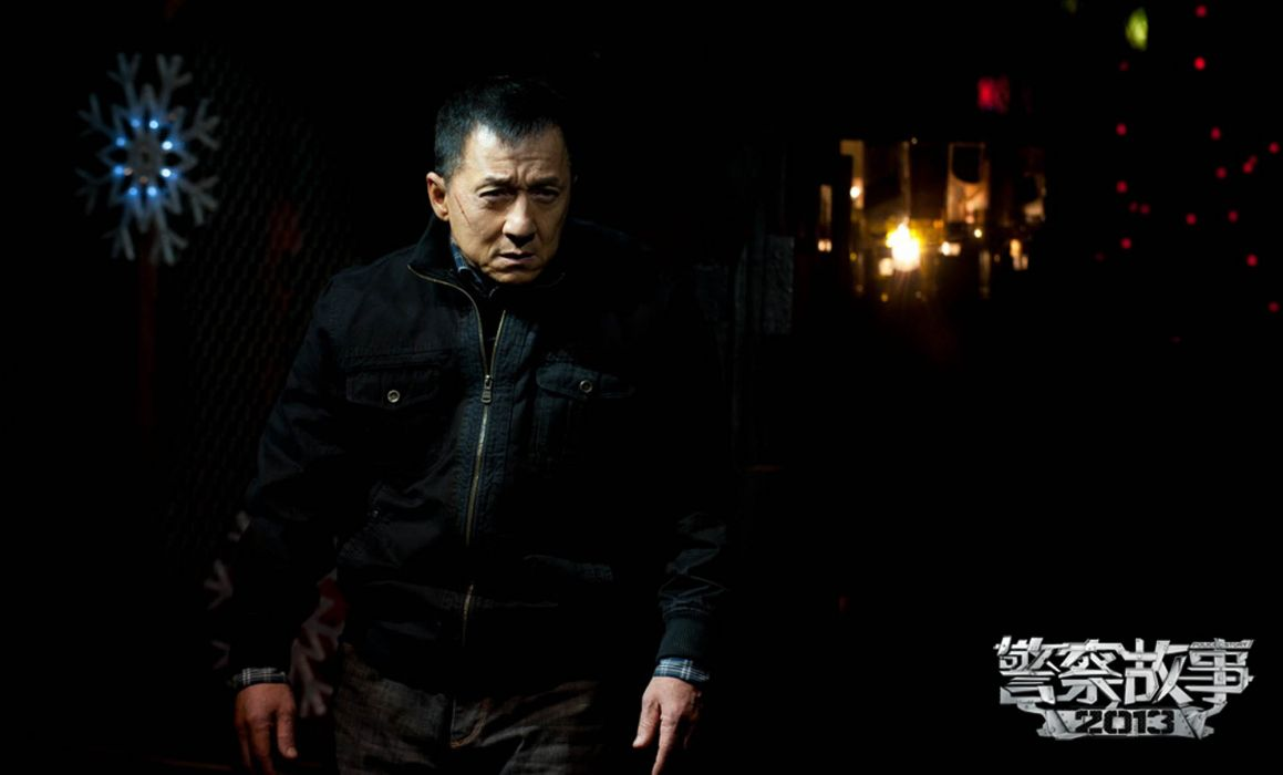 POLICE STORY martial arts crime thriller action jackie chan (12) wallpaper
