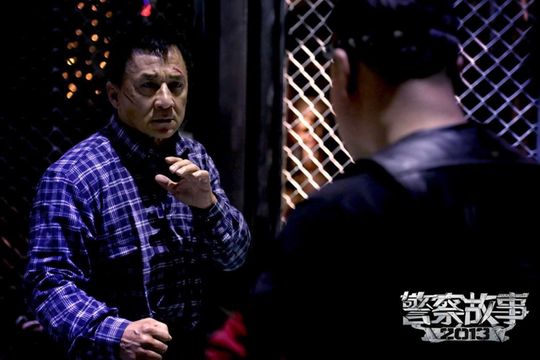 POLICE STORY martial arts crime thriller action jackie chan (23) wallpaper