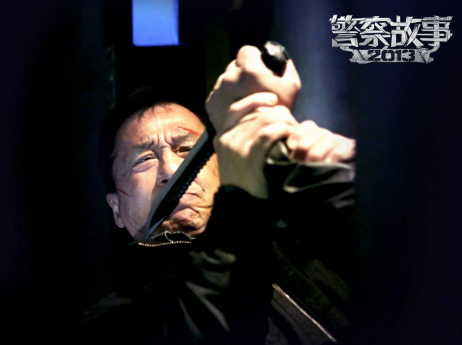 POLICE STORY martial arts crime thriller action jackie chan (27) wallpaper