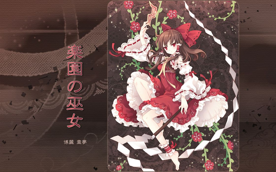 brunettes video games Touhou dress flowers text long hair ribbons plants barefoot Miko red eyes Hakurei Reimu bows red dress staff anime girls gohei detached sleeves ofuda hair ornaments brown background bangs anklets bare shoulders wide sleeves wallpaper