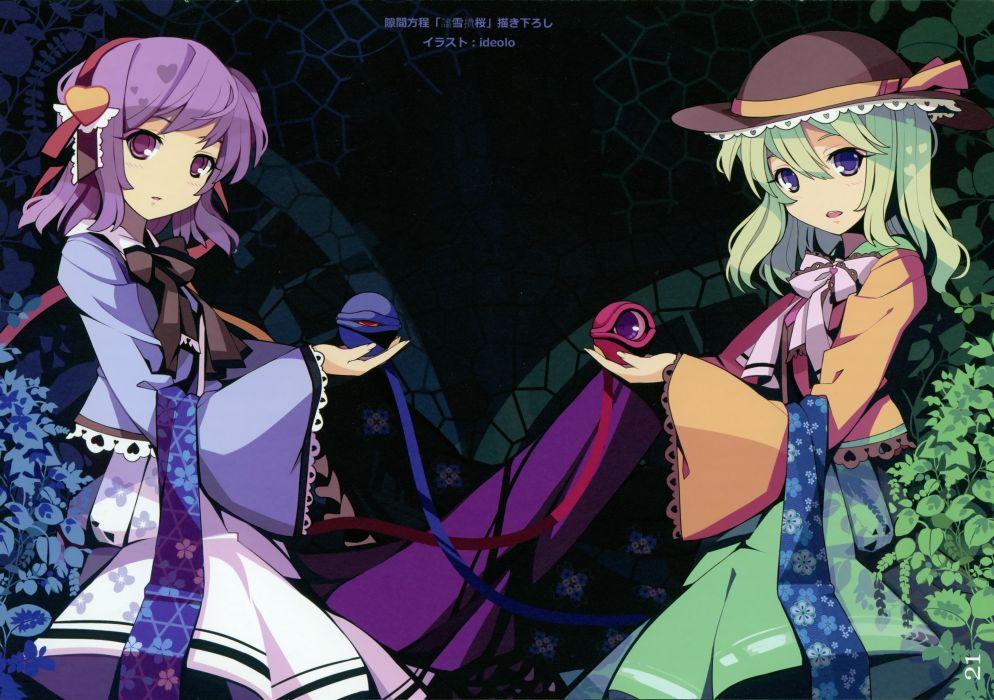 Touhou Komeiji Koishi Komeiji Satori hats Ideolo games wallpaper