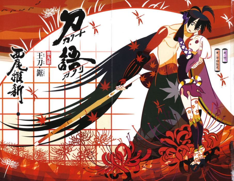 Katanagatari artwork Yasuri Shichika Togame anime manga anime girls wallpaper