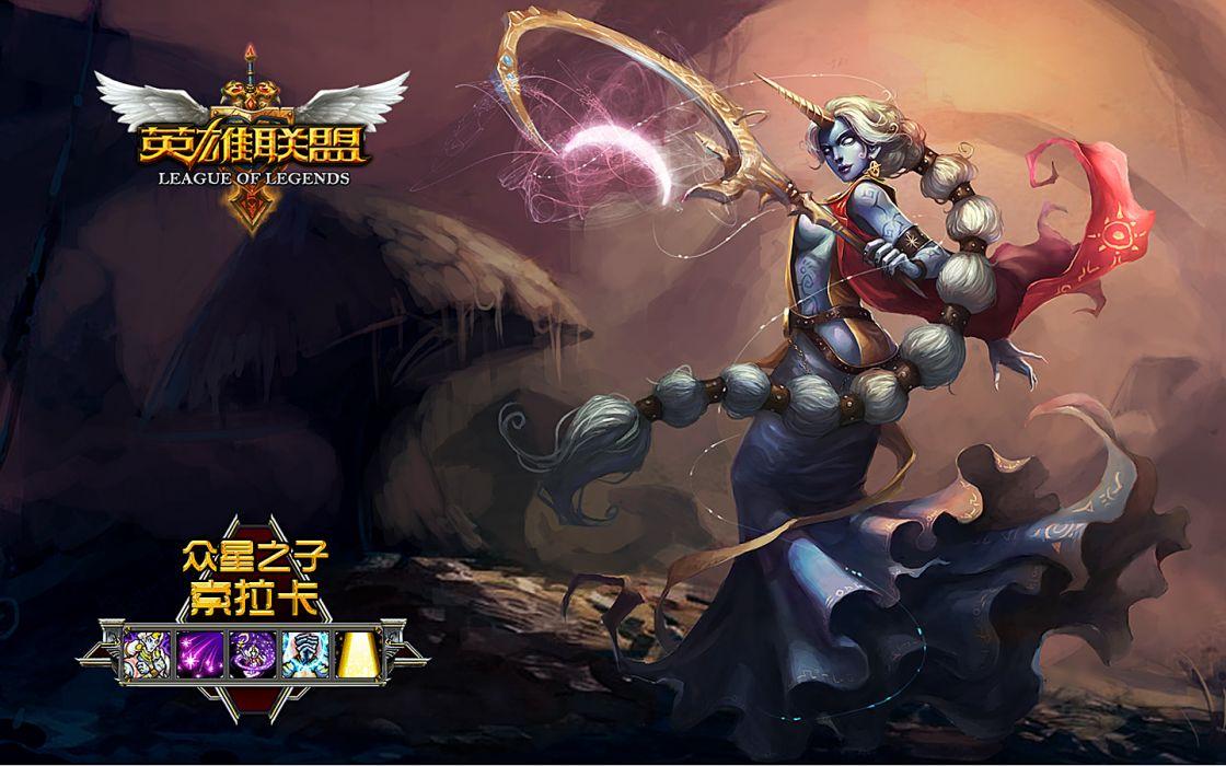 League of Legends Soraka wallpaper
