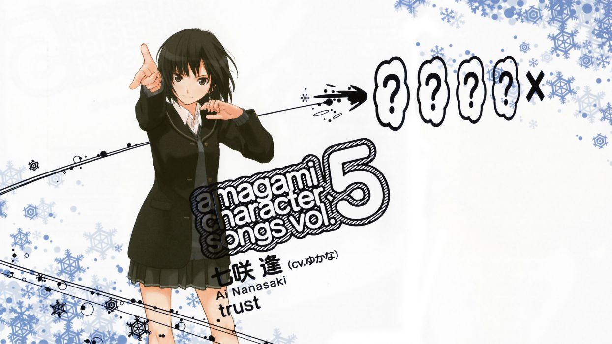 school uniforms Amagami SS Nanasaki Ai wallpaper