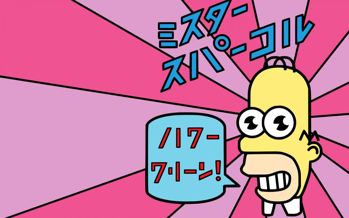 Homer Simpson sparkles The Simpsons Mr_ Sparkle wallpaper