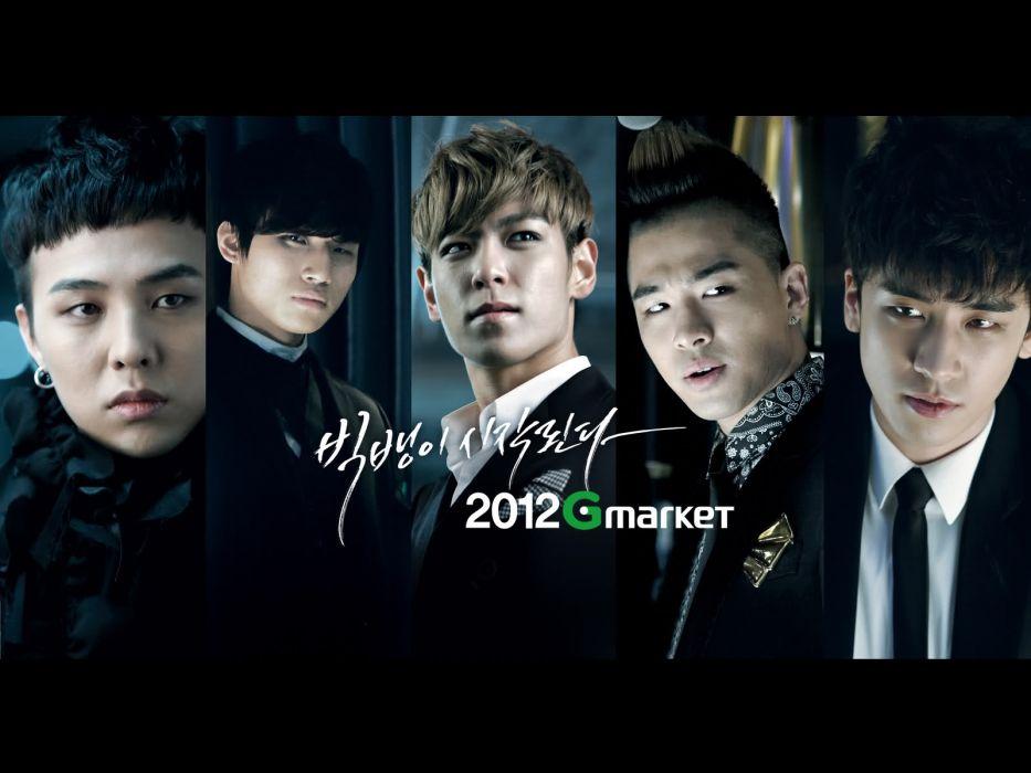 G-Dragon BigBang hip hop k-pop korean kpop pop (5) wallpaper