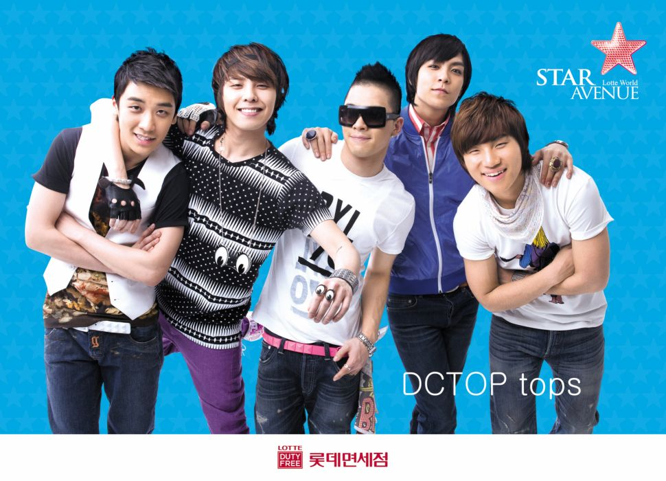 G-Dragon BigBang hip hop k-pop korean kpop pop (7) wallpaper