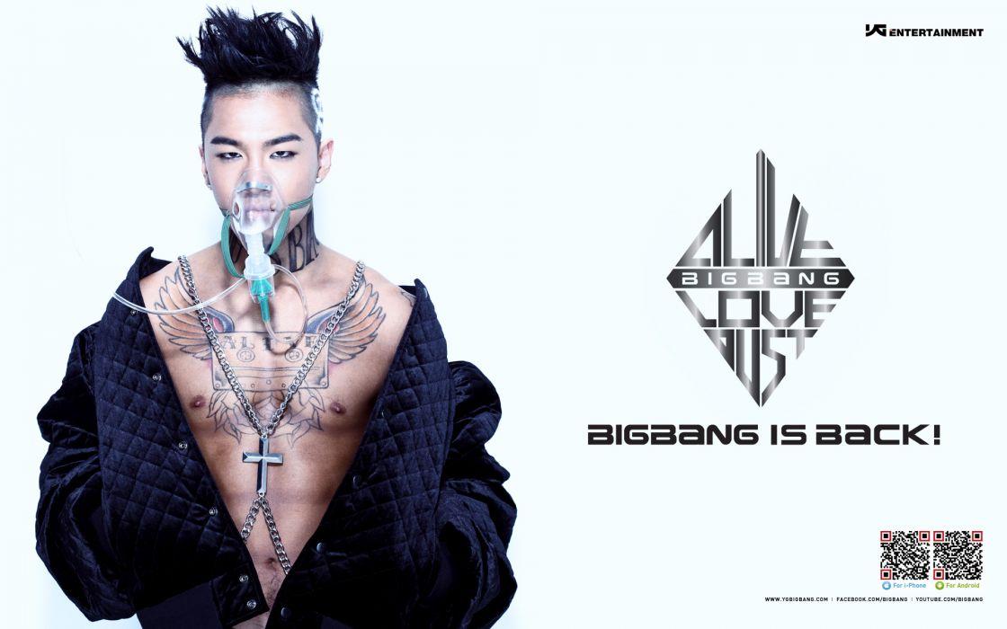 G-Dragon BigBang hip hop k-pop korean kpop pop (56) wallpaper