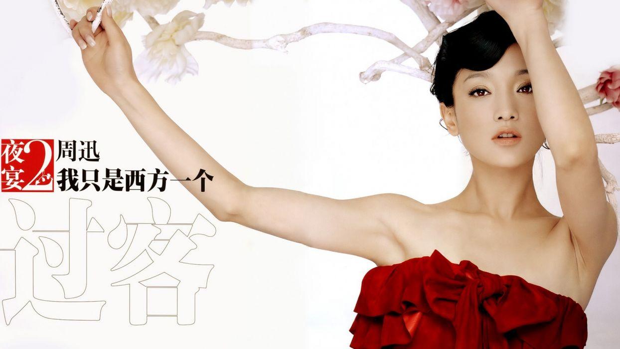 brunettes women white models Asians wallpaper