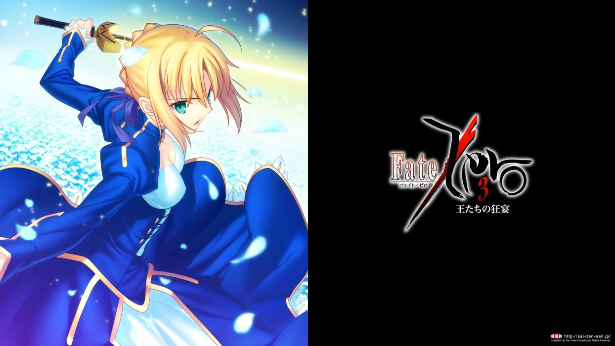 Fate/Stay Night Excalibur Saber  Fate/Zero Fate series wallpaper