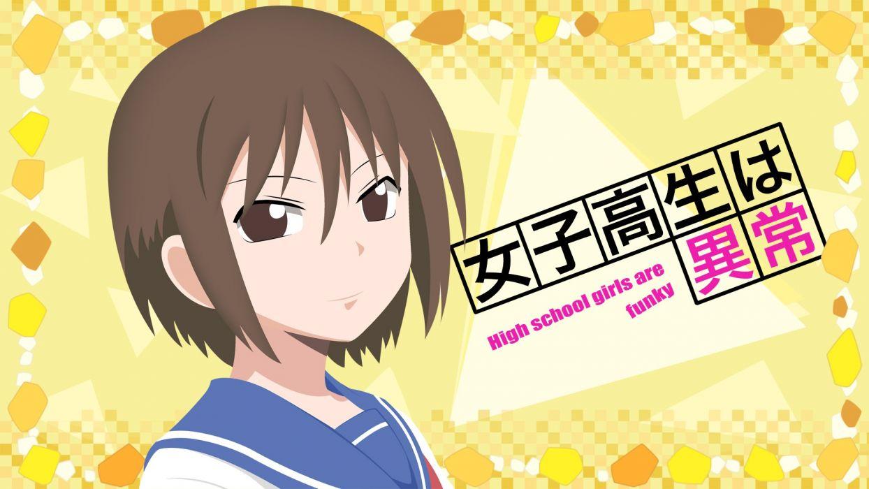 brunettes school uniforms short hair anime girls Danshi Koukousei no Nichijou wallpaper