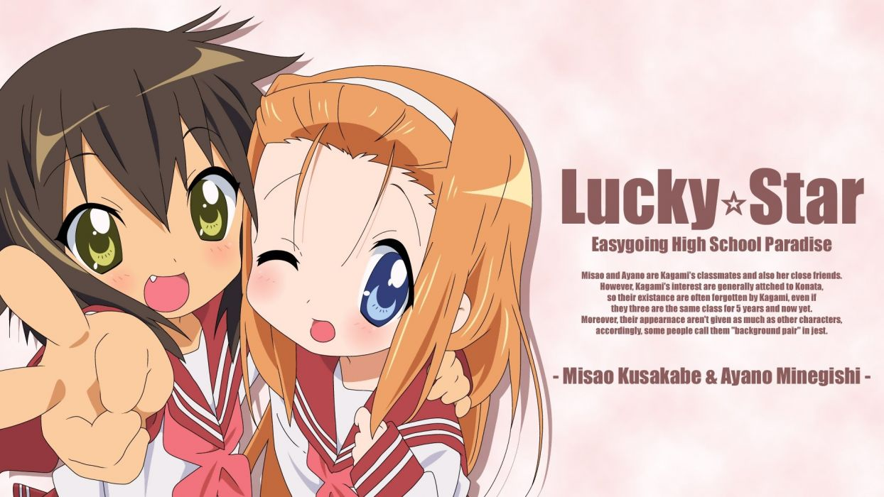 Lucky Star school uniforms Kusakabe Misao Minegishi Ayano wallpaper