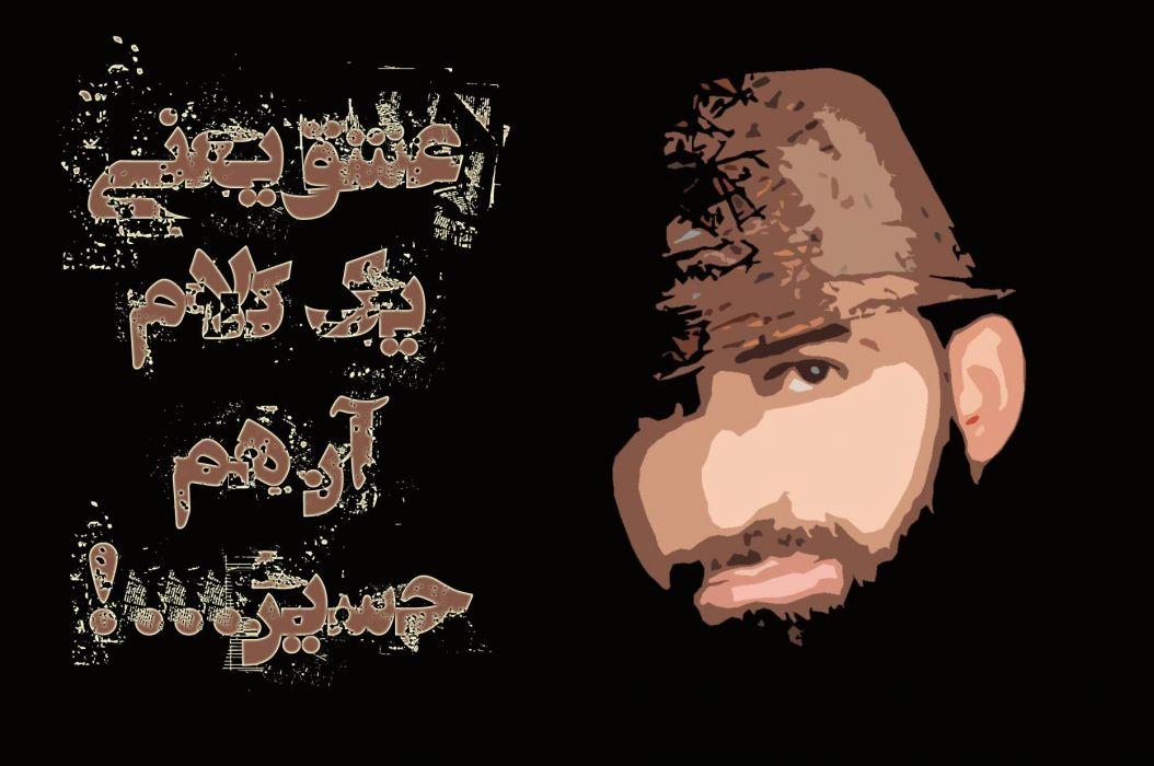 Mhammad agha wallpaper