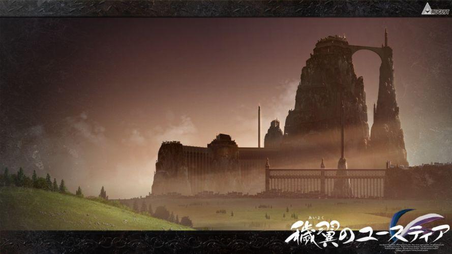 Aiyoku No Eustia wallpaper