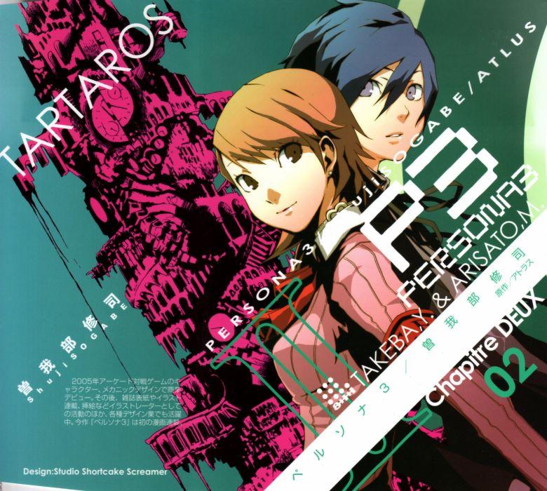Persona series Persona 3 Arisato Minato Takeba Yukari wallpaper