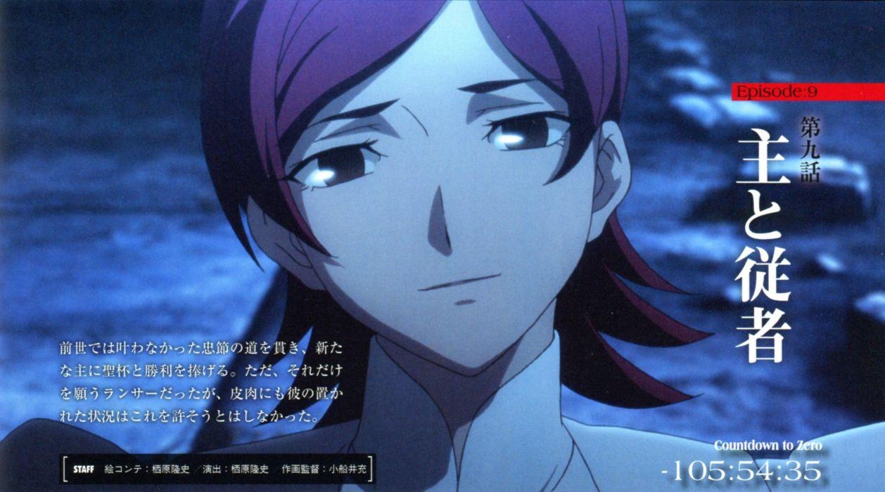 anime Fate/Zero anime girls scans Fate series Sola-Ui Nuada-Re Sophia-Ri wallpaper