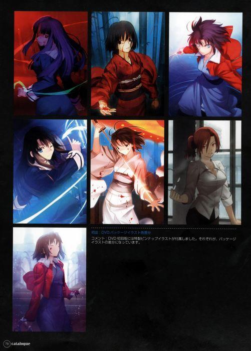Kara no Kyoukai anime posters anime girls wallpaper