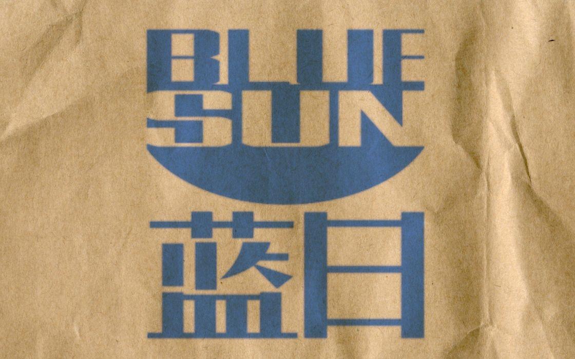 Serenity blue Sun Firefly Joss Whedon logos Blue Sun wallpaper