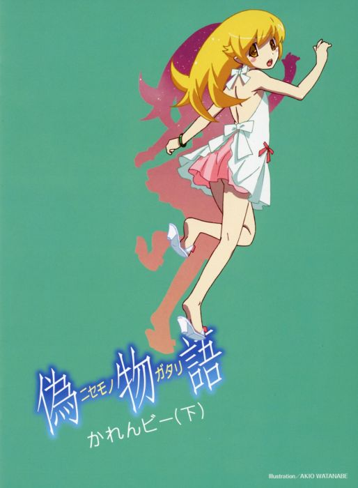 Oshino Shinobu anime Nisemonogatari Monogatari series wallpaper