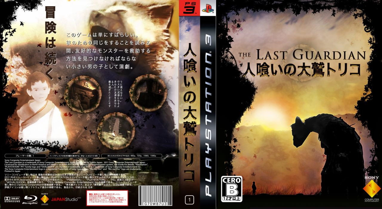 THE LAST GUARDIAN action adventure fantasy (25) wallpaper